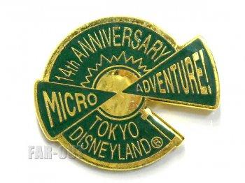 東京ディズニーランド TDL 14周年記念 1997年 緑 C ミクロアドベンチャー 配布 ピンズ