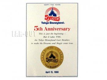 TDL 5周年記念 1988年 キャスト限定 ゴールド メダル 東京ディズニーランド