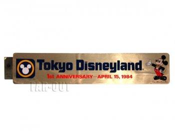 TDL 1周年記念 1984年 ミッキー ゴールド 横長 ステッカー 東京ディズニーランド