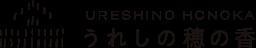 ureshino-honoka