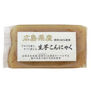 広島県産生芋こんにゃく