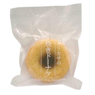 焼きドーナツ(プレーン)