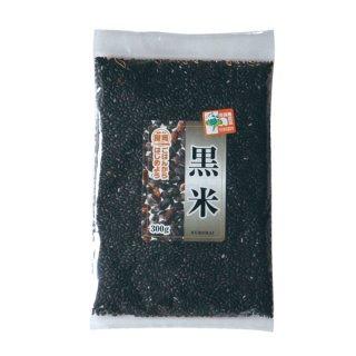 神さんの古代米(黒米)
