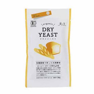 有機穀物で作った天然酵母(ドライイースト)