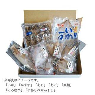 五島海の蔵セット<冷凍・産地直送>