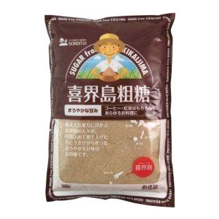 喜界島粗糖(旧:南国粗糖)