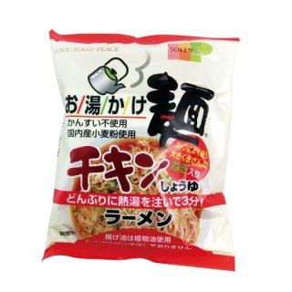 お湯かけ麺(チキンしょうゆ)