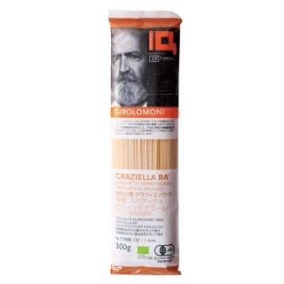 古代小麦有機スパゲッティー