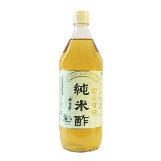 有機純米酢 900ml