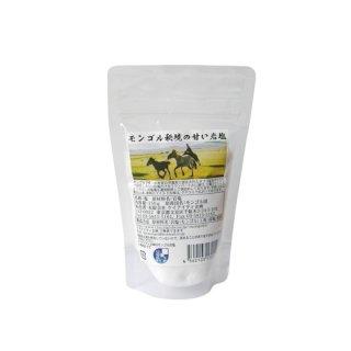 モンゴル秘境の甘い岩塩150g