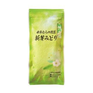 新芽みどり【新茶】