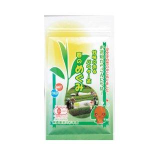 有機パウダー茶(粉茶)2010年産