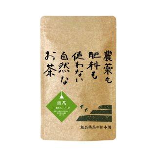煎茶(ティーバッグ)