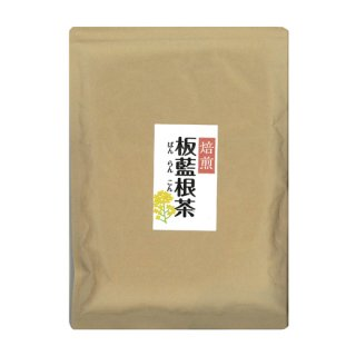 板藍根茶ティーパック