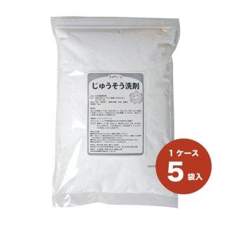 重曹3kg ケース(5袋入り)