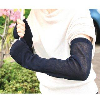 UVカット・ドライビング手袋(黒)