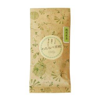 徳用煎茶(やぶきた二番摘み)