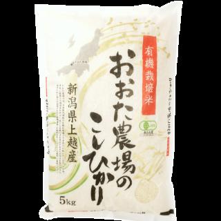 JAS有機栽培米 コシヒカリ