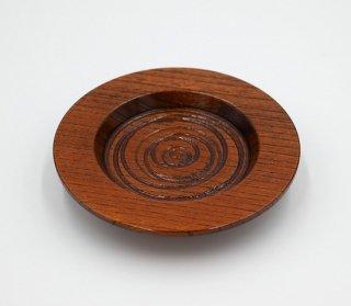 コースター 丸 けやき 12� 木製 国産 漆塗り
