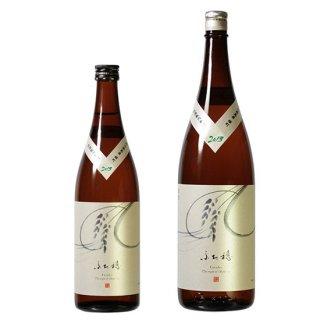 ふた穂 <br>雄町特別純米酒 <br>2013年醸造