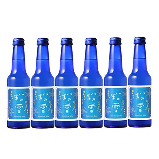長龍 <br>スパークリング純米酒 <br>粉雪