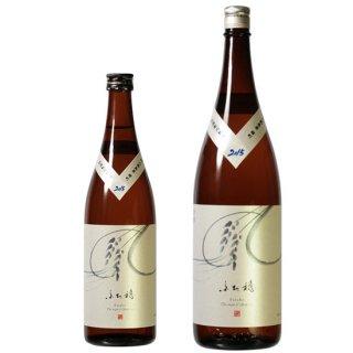 ふた穂 <br>雄町特別純米酒 <br>2015年醸造