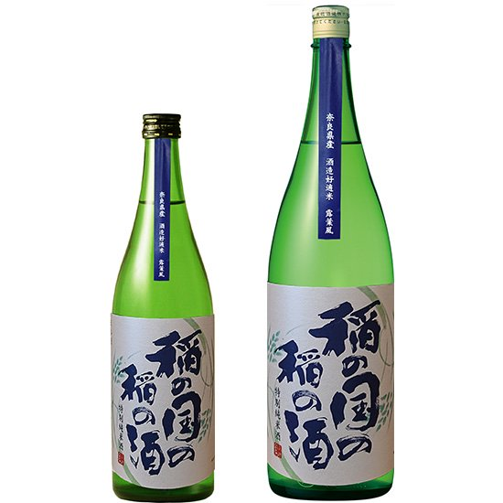 稲の国の稲の酒 <br>特別純米酒 <br>超辛口