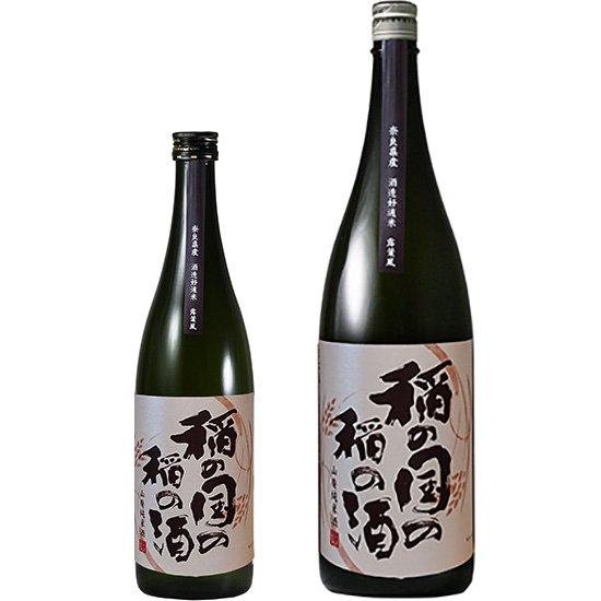 稲の国の稲の酒 <br>山廃特別純米酒
