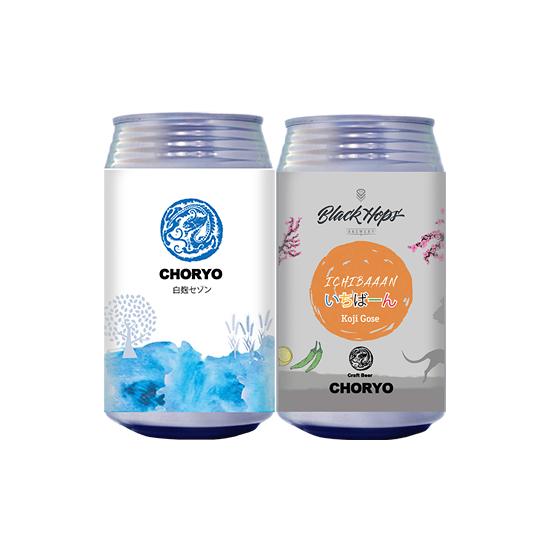 飲み比べセット【白麹セゾン×3,限定×3】