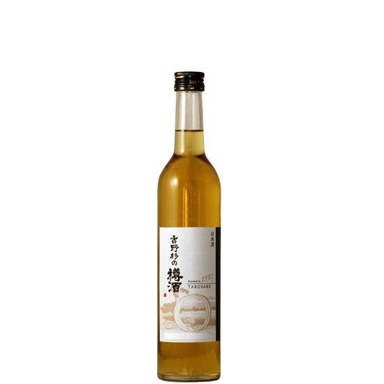 吉野杉の樽酒<br>長期熟成<br>本醸造