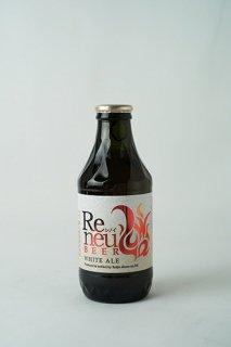 麗人 クラフトビール「Reneu」ホワイトエール 330ml