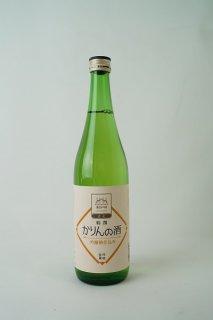 諏訪の国認定 信濃屋オリジナル 舞姫 かりんの酒 720ml