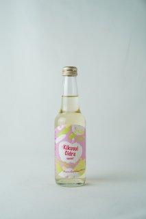 喜久水酒造 Kikusui Cidre スイート 275ml