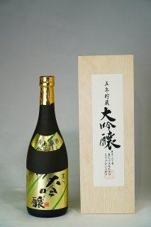 日本酒 麗人酒造 麗人 大吟醸 五年貯蔵 720ml