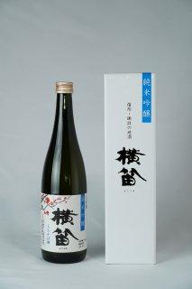 日本酒 伊東酒造 横笛 純米吟醸 しらかば錦 720ml