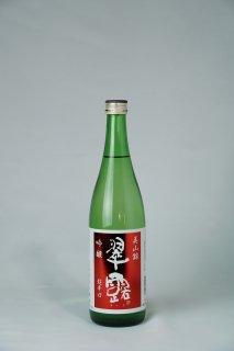 日本酒 信州舞姫 翠露 吟醸酒 超辛口 美山錦 720ml