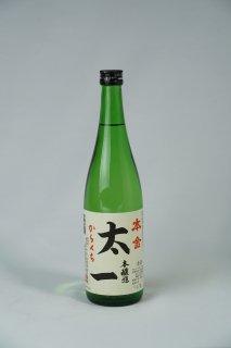 日本酒 本金酒造 本醸造 からくち太一 720ml
