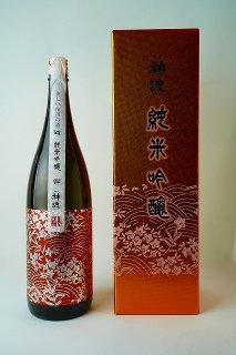 日本酒 豊島屋 神渡 純米吟醸 1800ml