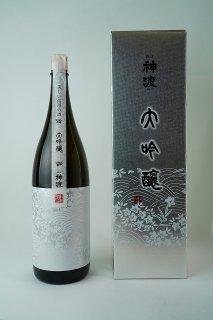 日本酒 豊島屋 神渡 大吟醸 1800ml