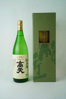 日本酒 高天酒造 純米酒 金箔入り 1800ml