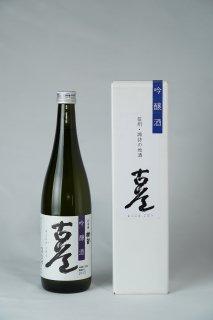日本酒 伊東酒造 横笛 吟醸酒 古道 720ml
