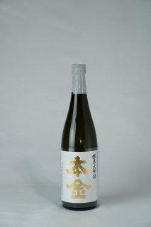 日本酒 酒ぬのや本金酒造 本金 純米大吟醸 720ml