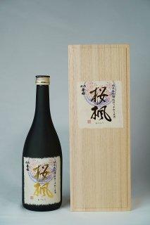 日本酒 舞姫酒造 舞姫 純米大吟醸 桜楓 720ml