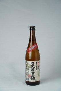 日本酒 麗人酒造 麗人 吟醸酒 辛口の極 720ml