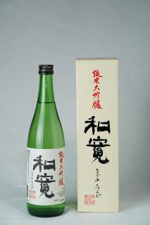 日本酒 麗人酒造 麗人 純米大吟醸 和寛 720ml