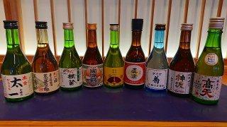 日本酒 諏訪9蔵飲み比べセット 300ml×9本入り
