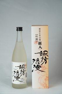日本酒 麗人酒造 麗人 吟醸酒 諏訪浪漫 720ml