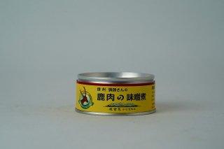 ジビエ 鹿食免 鹿肉の味噌煮 缶詰 100g