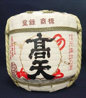 日本酒 高天酒造 高天 本醸造 菰樽 1800ml