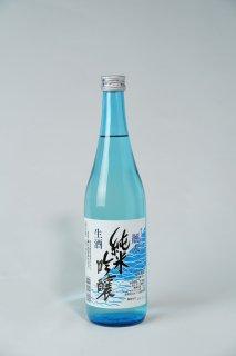 日本酒 麗人酒造 麗人 純米吟醸生酒 720ml
